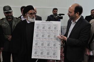 تمبر اختصاصی انتخابات