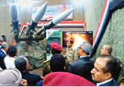 آسمان یمن امن می شود