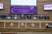 اجتماعات در سطح استان تا اطلاع ثانوی تعطیل است