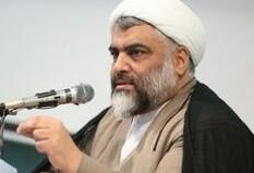 حجتالاسلام جمالی