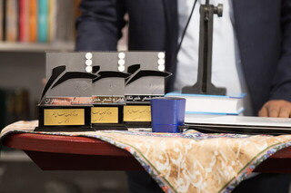 جایزه خبرنگاران