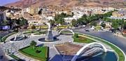 «کرونا» گردشگری کردستان را بیمار کرد