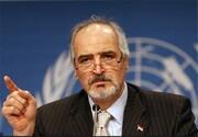 الجعفری: مبارزه سوریه با تروریسم در خاک خودش است، نه در خاک دیگری