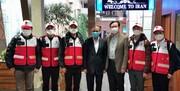 پزشکان متخصص چینی به همراه محموله جدید کمک وارد تهران شد