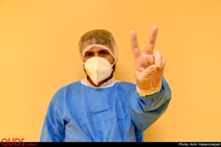 بخش بیماران کرونا بیمارستان فرقانی- قم
