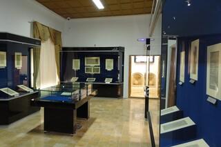 موزه اسناد