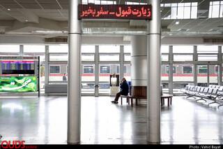 ضد عفونی و اقدامات پیشگیرانه در ایستگاه راه آهن مشهد