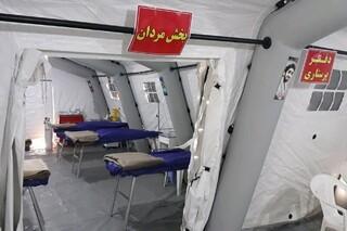 بیمارستان صحرایی