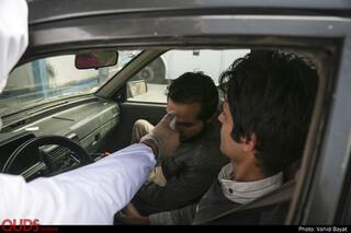 آغاز فعالیت بازرسی سلامت در مبادی ورودی مشهد