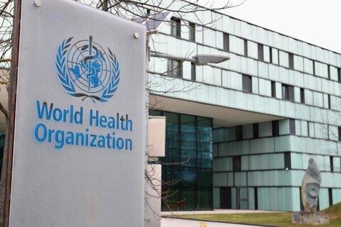 سازمان بهداشت جهاني