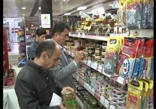 مدیر بازرسی و نظارت بر اصناف مشهد
