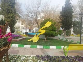 معاونخدمات شهری شهرداری مشهد