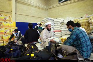 تهیه کمکهای معیشتی برای محرومان حاشیه شهر مشهد