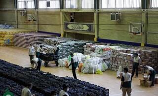 کمک های حمایتی استان قدس