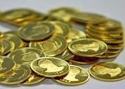 سکه ۱۰ میلیون تومان را رد کرد