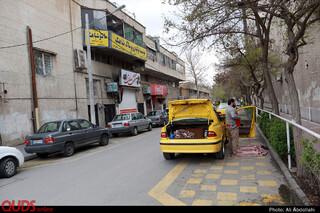 مشهد نوروزی