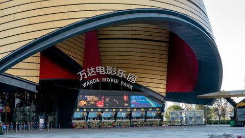 سينما در چين