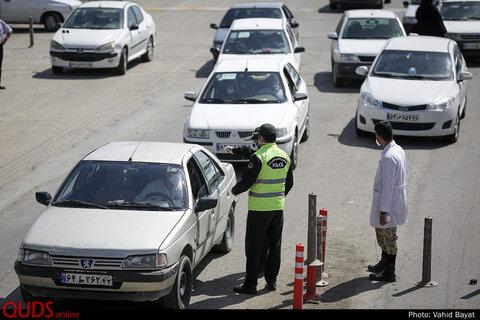 ممانعت از ورود مسافران در مبادی ورودی  مشهد
