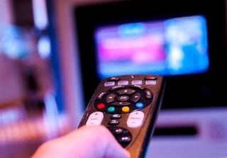 آموزش تلویزیونی