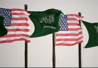 امریکا عربستان