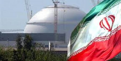 هسته ای ایران