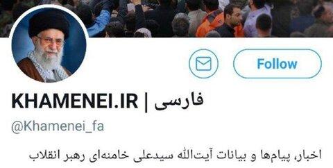 توئیتر رهبر انقلاب
