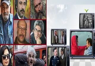 تلویزیون و نوروز ۹۹