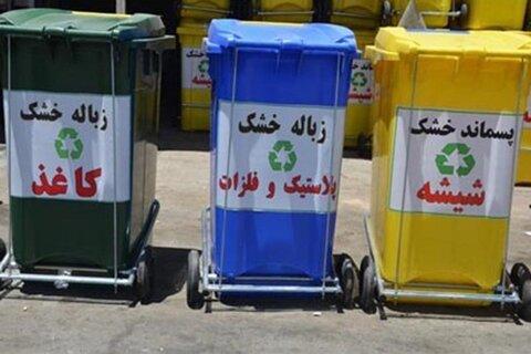 مدیر عامل سازمان مدیریت پسماند شهرداری مشهد