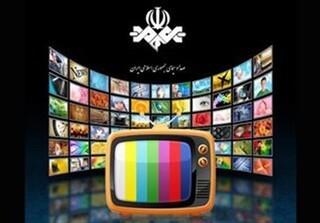 فیلم های سینمایی در تلویزیون