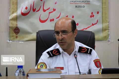 رئیس سازمان آتش نشانی و خدمات ایمنی همدان