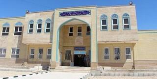 نوسازی مدارس