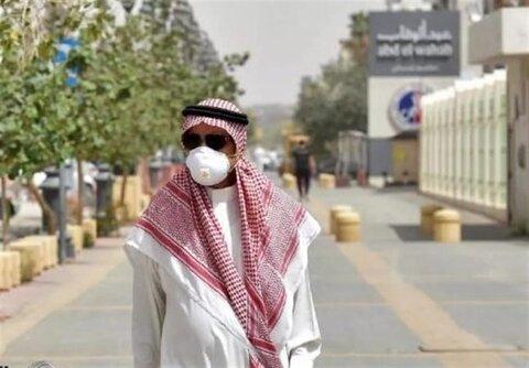 کرونا در عربستان