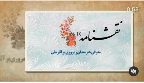 تور مجازی گالری فرهنگ سرای گلستان