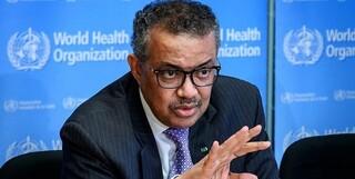مدیر کل سازمان جهانی بهداشت