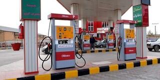 پمب بنزین