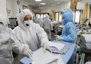 افزایش ۵۰ درصدی آمار مبتلایان کرونا در خوزستان/ظرفیت بیمارستان رازی تکمیل شد