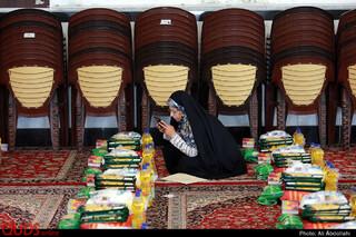 رزمایش مواسات و کمک مومنانه در مشهد