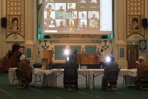 کنفرانس مجازی