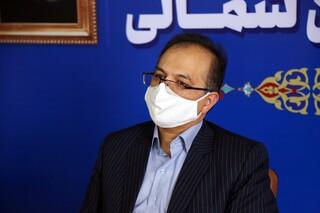 سرپرست دانشگاه علوم پزشکی خراسان شمالی