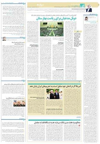 quds0000.pdf - صفحه 2