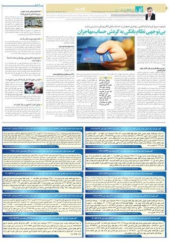 quds0000.pdf - صفحه 6