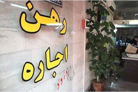 رئیس اتحادیه مشاورین مسکن مشهد
