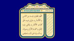 دعاي روز سيزدهم