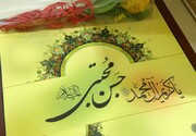 صلح امام حسن(ع)، اقدامی برای هدایت انسانها