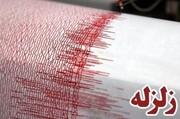 زلزلهکیانشهرکرمان را لرزاند