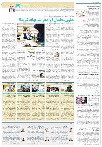 quds0.pdf - صفحه 7