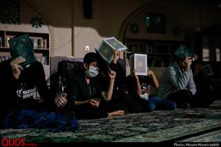 مراسم احیاء شب نوزدهم رمضان در مسجد سجاد مشهد
