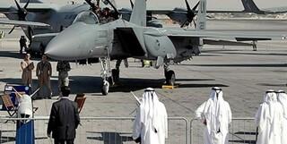 عربستان خرید سلاح