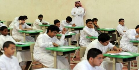 مدارس عربستان