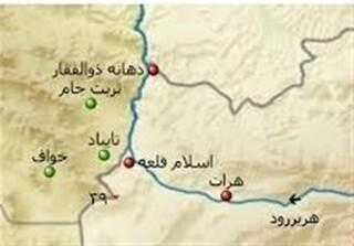 مرز افغانستان
